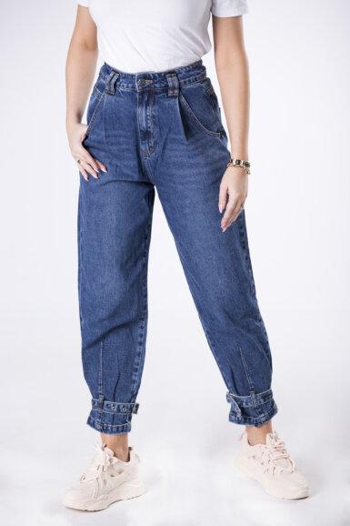 jeans-kavbojke-paper-bag